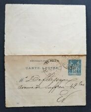 France Carte Lettre - Timbre(s) (O) - TB - 0317