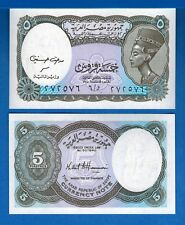 Egypt P-188 5 Piastres Year ND Uncirculated Banknote Africa