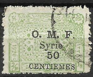 Syria Old Ottoman Fiscal Stamp with O.M.F. Syria Overprint