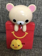 Rilakkuma Korilakkuma McDonald's Happy Meal Toy ② 2017 RARE Import from Japan
