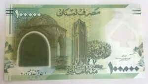 Lebanon 100000 Livres 2020 Commemorative 100 Years Grand Lebanon UNC Polymer