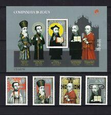 Macau Macao 2006 耶穌會 the Society of Jesus stamps + S/S