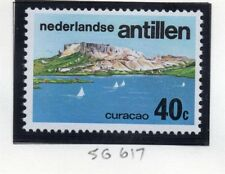 Dutch Antillen 1976 Early Issue Fine Mint Hinged 40c. 167845