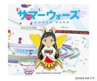 Summer Wars Natsuki Pin Limited Japan Japanese Studio Chizu Anime Mamoru Hosoda
