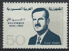 Syrien Syria 1982 ** Mi.1556 Umsturz Overthrow Subversion Präsident Assad