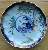"Imari Antique Plate 8.5"" Birds Butterfly Flowers Salad Narrow Border"