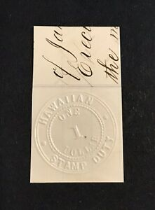RARE HAWAIIAN EMBOSSED ROYAL $1.00 STAMP DUTY HAWAII & FREE GIFT WITH ORDER!