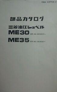 CAT / MITSUBISHI / CAT ME30 ME35 EXCAVATOR PARTS MANUAL