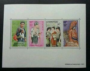 Laos Laotian Ethnics Costumes 1964 Attire Cloth Art Culture (ms) MNH