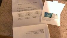 STARBUCKS Japan ICE CUBE Gift Card & Letter Very Limited Lottery US Seller!