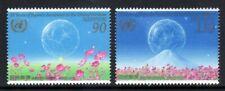 JAPAN 2006 SCOTT 2964-65 UNITED NATIONS MEMBERSHIP Paintings Eternity-FreeShpUSA