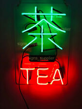 "New Chinese GongFu Tea Bar Pub Wall Decor Acrylic Neon Light Sign 15"""