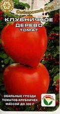 "Tomato ""Strawberry Tree"" (Siberian Garden)"