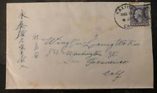 1910s Salinas Ca Usa Cover Chinese Writing Front & Back To San Francisco