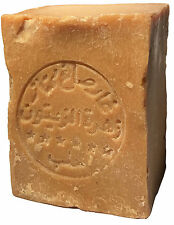 Traditional Aleppo Soap Savon d'Alep 250g Problematic Skin Hair - Laurel Oil 50%