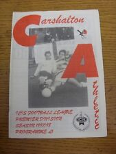 17/03/1998 Carshalton Athletic v Boreham Wood  . Item appears to be in good cond