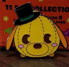 Disney Pin 2017 Halloween Pluto Tsum Tsum Mystery Hkdl Free Shipping