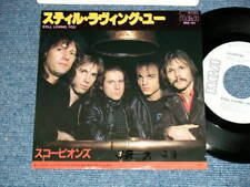 "SCORPIONS Japan 1984 White Label PROMO NM 7""45 STILL LOVING YOU"