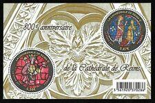 Bloc Feuillet 2011 N°F4549 Timbres - 800ème Anniv de la Cathédrale de Reims