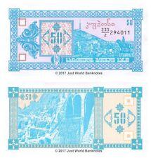 Georgia 50 Laris 1993 P-37 Banknotes UNC