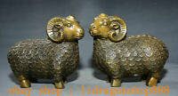 "6,4""Ancienne Chine Cuivre Feng Shui Zodiaque Animal Mouton Richesse Statue paire"