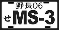MAZDA 323 MX3 MS3 MS-3 JDM JAPANESE LICENSE PLATE TAG