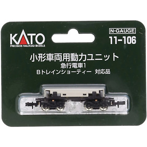 KATO N Powered Motorized Chassis 11-106