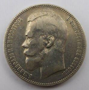 RUSSLAND - 1 Rubel Silber - Nikolaus II - 1898 [178]