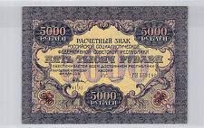 RUSSIE 5 000 ROUBLES 1919 (1920) N° 559190 PICK 105