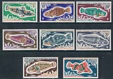 French Antarctic/TAAF 1971 Fishes SG 61/8 MNH