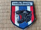 Vintage Thai Black Panther Mercenary Ranger Forces Regiment Patch