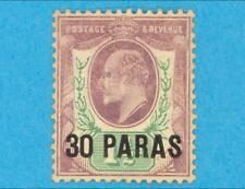 Great Britain Off. Abroad - Turkey 26 Mint Lightly Hinged * No Faults Very Fine!