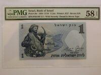 Israel 1 Lira 1958 P30C A UNC PMG58 EPQ Fisherman Mosaic Ancient Synagogue Brown