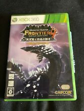 Monster Hunter Frontier Forward 4 XBOX 360 (Used, Very Good, Complete)
