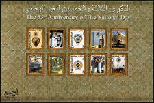 Kuwait 2014 Nationaltag Unabhängigkeit National Day Independence Wappen Dhau MNH