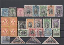 Liberia Sammlung ab 1892