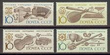 Russia 1989 Sc# 5818-21 set Musical Instruments  MNH