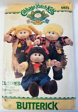 Butterick Vintage 6826 Cabbage Patch Kids Clothes Western Rodeo Cowboy Cowgirl