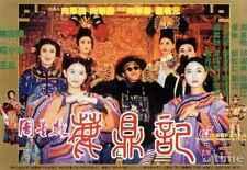 Royal Tramp - Tân Lộc Đỉnh Ký 1 - Phim le Hong Kong DVD - USLT