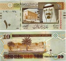 Saudi Arabia 10 Riyals 2007 Uncirculated