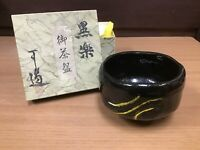Y0703 CHAWAN Raku-ware Black signed Japanese Tea Ceremony bowl pottery Japan