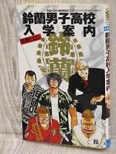 CROWS & WORST Suzuran Boys High School Art Fanbook Book 06*