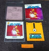 Metroid Nintendo Famicom Disk System Used Japan Boxed Tested Working Action