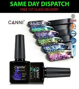 CANNI Peacock Nail Gel Polish Supper Shinning Glitter UV /LED Soak Off Nails Gel