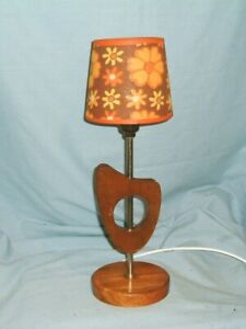 VINTAGE - MCM - TEAK? & BRASS LAMP BASE