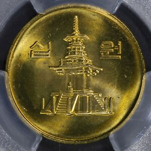 10 Won 2005 PCGS Sample South Korea Numismata Berlin 2015 Special Label V. Rare