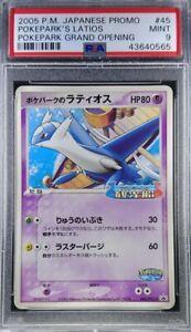 Pokemon Japanese Card 045/Pcg-P 45 Pokepark's Latios 2005 Promo PSA 9 43640565