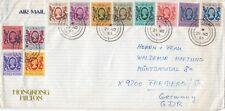 CHINA  HONG KONG 1983   AIRMAIL MULTI-COLOR COVER  SENT TO GERMANY