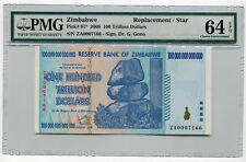 Zimbabwe 100 Trillion Replacement Note PMG Graded UNC 64 EPQ - ZA PREFIX