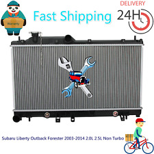 Radiator For Subaru Liberty Outback Forester 2003-2014 2.0L 2.5L Non Turbo AT/MT
